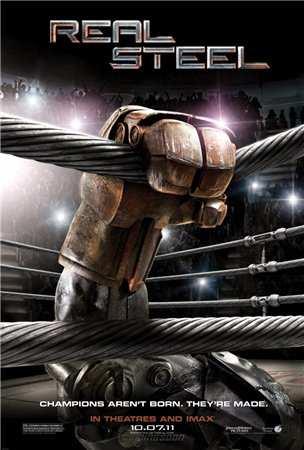 Смотреть фильм Живая сталь (2011) онлайн в хорошем качестве смотреть онлайн