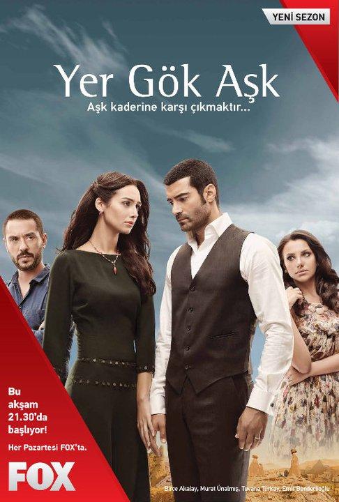 Турецкий сериал Между небом и землей 59 серия смотреть онлайн
