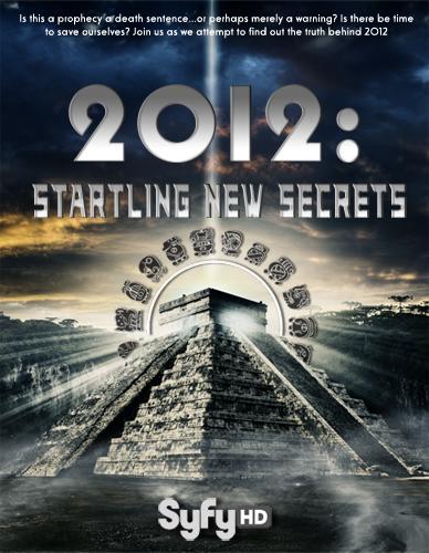 Смотреть онлайн 2012 на пороге новых открытий в хорошем качестве смотреть онлайн