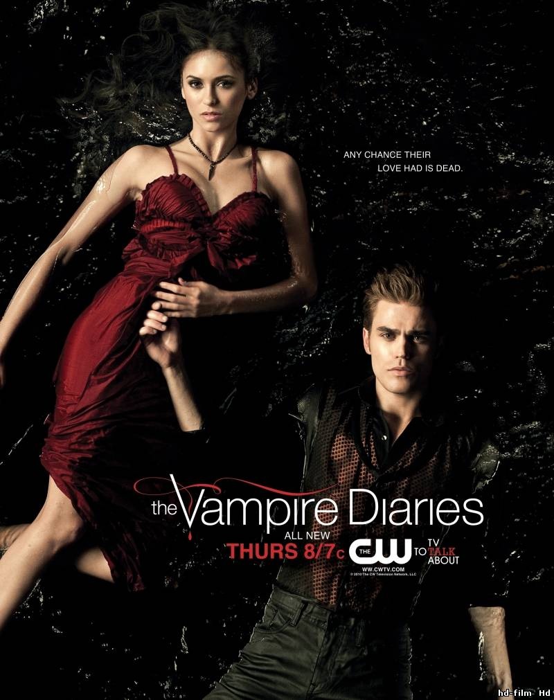 Дневники вампира 1 сезон смотреть онлайн смотреть онлайн
