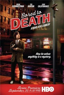 Скучно до смерти / Bored to Death 6 серия (2011) смотреть онлайн смотреть онлайн