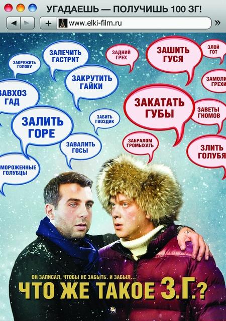 Ёлки 2 (2011) смотреть онлайн смотреть онлайн