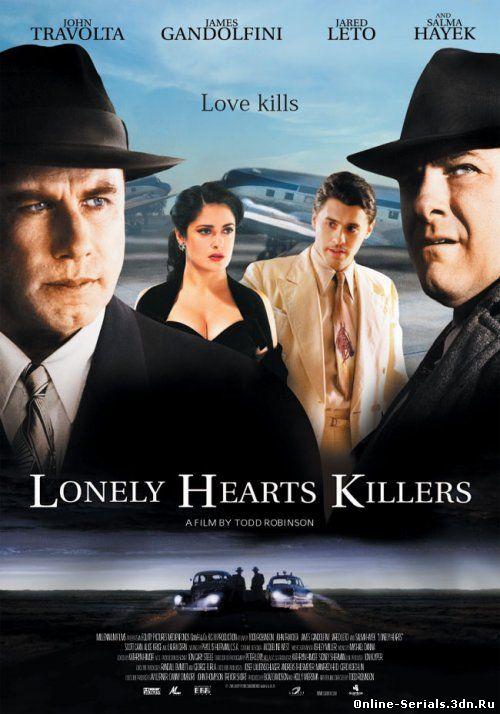 Одинокие сердца (2006) смотреть онлайн