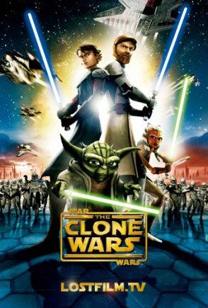 Звездные войны: Войны клонов 4 сезон 12 серия смотреть онлайн
