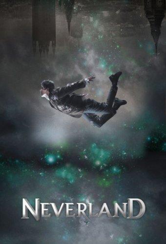 Неверленд 2 серия смотреть онлайн